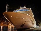 """على متنها 450 سائحاً.. انطلاق أول رحلات سفينة """"الكروز"""" من ميناء الملك عبدالله برابغ"""