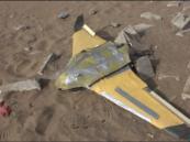 التحالف: اعتراض وتدمير عدد من الطائرات المسيرة بالداخل اليمني