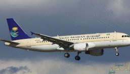 الخطوط السعودية تعيد التذكير بموقف الرحلات الجوية الدولية