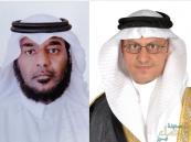 """""""الحوار الأسري"""" .. أمسية افتراضية تنظمها تنمية """"اليحيى والمسعودي"""""""