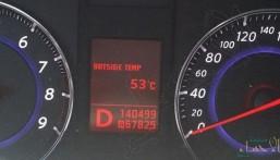 بالفيديو: هل مقياس درجة الحرارة في السيارات يكون دقيقاً؟.. الزعاق يجيب