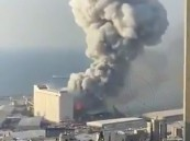 شاهد لحظة وقوع انفجار بيروت .. دمار هائل وسقوط مئات الجرحى