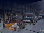 """تداول: الكشف عن شبهة اختلاس بـ 25.5 مليون ريال في """"صناعة الورق"""""""