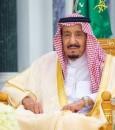 بأمر الملك سلمان .. منح أوسمة لـ1486 من المدنيين والعسكريين نظير قيامهم بأعمال وإنجازات تخدم القوات المسلحة