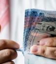 """""""التأمينات والتقاعد"""" توضح: هل يؤثر الدمج على آلية ومواعيد صرف المستحقات التأمينية والمعاشات؟"""