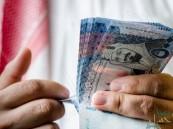 قروض البنوك السعودية تتراجع والأرباح ترتفع