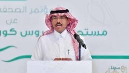 """""""العبدالعالي"""" يكشف هل رفعت وزارة الصحة طلبًا لمنع التجول ؟"""