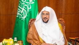 وزير الشؤون الإسلامية يصدر قرارًا بإنشاء إدارة للمتبرعين.. ويحدد مهامها