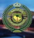 """""""الداخلية"""" تعلن نتائج قبول المتقدمات للوظائف العسكرية في """"مكافحة المخدرات"""""""