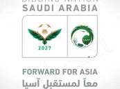 """""""الاتحاد السعودي"""" يعلن رسميًا انطلاق حملة استضافة كأس أسيا 2027"""