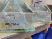 100 طفل يواصلون رحلتهم التعليمية بروضتي البر بالأحساء