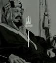 """شاهد .. هذه قصة الملك عبدالعزيز مع """"قهوة أبو سحيم"""" التي ذكّرته بتحركاته لتوحيد المملكة"""