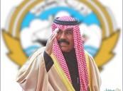 مجلس الوزراء الكويتي: الشيخ نواف الأحمد الجابر الصباح أميراً لدولة الكويت