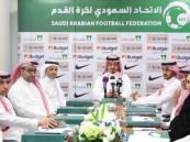"""""""اتحاد القدم"""" يغير آلية المشاركة في كأس الملك للموسم الجديد"""