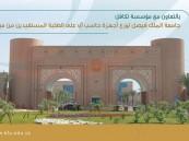جامعة الملك فيصل توزع أجهزة حاسب آلي على الطلبة المستفيدين