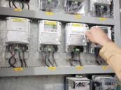 """""""الكهرباء"""" تكشف مزايا """"الفاتورة الجديدة"""" … وتوضّح: هكذا تستطيع التفريق بين الصحيحة والمغلوطة"""