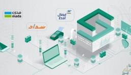 """""""المدفوعات السعودية"""": قُرب تفعيل التحويلات الفورية بين البنوك المحلية على مدى 24 ساعة"""