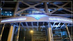 60 يوما تفصل السعوديين عن بدء طلبات التملك العقارية