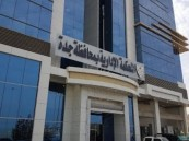 محكمة تلزم وزارة المياه بدفع تعويض 110 ملايين ريال لأحد الشركات .. والكشف عن تفاصيل القضية