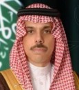 وزير الخارجية: المملكة ترفض محاولة ربط الإسلام بأي هجمات متطرفة