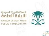 النيابة العامة تأمر بتوقيف وافد بمنطقة مكة المكرمة قام بربط طفل وتعذيبه بسوط