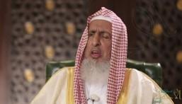 سماحة المفتي عن تعويض الـ500 ألف ريال: قرار حكيم ولفتة كريمة من خادم الحرمين