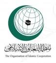 """""""التعاون الإسلامي"""" تدين هجوم نيس وتؤكد رفضها للتطرف والإرهاب"""