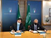 ياسر المسحل: السوبر الإيطالي 2021 في السعودية و سيتم تحديد موعده قريبًا