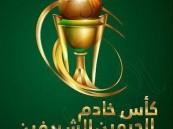 نصف نهائي كأس خادم الحرمين الشريفين: قمة بين الأهلي والنصر والهلال يلاقي أبها
