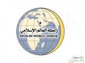 """""""الرابطة"""": """"الإسلام السياسي"""" أيديولوجيا متطرفة لا علاقة لها بالشريعة الإسلامية"""