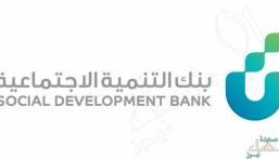 بنك التنمية: التمويل بدون فائدة خدمة مقدمة تساعد على النهوض بالأعمال