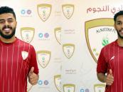 النجوم يتعاقد مع المدافع سلطان الشمري ولاعب الوسط عبد الله السبيعي