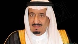 بأمر الملك سلمان.. إعفاء التوريدات العقارية من ضريبة القيمة المضافة