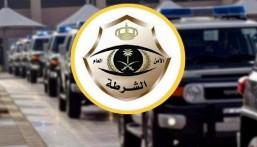 """القبض على مواطن اعتدى بآلة حادة على حارس أمن بالقنصلية الفرنسية بـ """"جدة"""""""