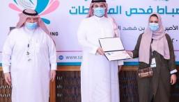 """""""الأولمبية السعودية"""" تكرم المشاركات في أول دورة نسائية لتدريب ضباط جمع العينات"""
