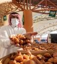أمانة الأحساء: مزاد صرام تمور الأحساء 2020 يُنهي موسمه باستقرار مبيعاته نسبيًا