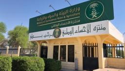 """منتزه الأحساء الوطني يشهد تدشين حملة """"لنجعلها خضراء """" في ٣ محافظات بالشرقية"""
