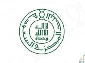 تعرّف على أبرز ملامح نظام البنك المركزي السعودي .. وكيف سيتم التعامل مع النقود والعملات؟