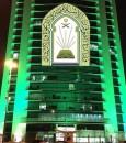 """""""الشؤون الإسلامية"""" تعلن فتح باب المشاركة في برنامج الإمامة بالخارج لرمضان المقبل"""