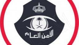 الشرطة تُلقي القبض على شخص وثق مشاهد تمس الآداب العامة عبر أحد تطبيقات التواصل