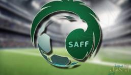 الاتحاد السعودي لكرة القدم: لجنة الانضباط والأخلاق تحذر 16 ناديًا خالفوا الإجراءات الوقائية