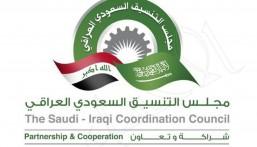 وفد وزاري يبدأ اليوم زيارة رسمية للعراق .. تحضيرًا لانعقاد مجلس التنسيق السعودي العراقي (4)