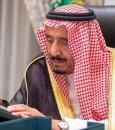"""تعرّف على قرارات مجلس الوزراء منها: الموافقة على الترخيص لـ""""البنك الأهلي المصري"""" بفتح فرع له في المملكة."""
