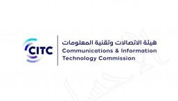 """""""هيئة الاتصالات"""" تلزم مقدمي الخدمات البريدية اللوجستية بتوفير أرقام خدمة عملاء مجانية"""