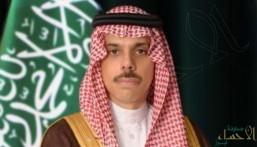 """""""الخارجية"""": استئناف نشاط سفارة المملكة بالدوحة خلال أيام"""