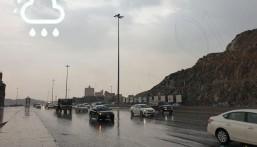 """""""الأرصاد"""": أمطار غزيرة ومتوسطة على معظم مناطق المملكة بداية من الجمعة"""
