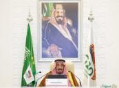 شاهد بالصور … الملك سلمان: سياسات قمة الرياض ستعيد الأمل والاطمئنان لشعوب العالم