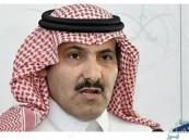 إعادة العمل القنصلي في سفارة السعودية لدى اليمن