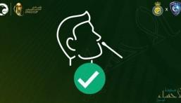 """مسحة """"كورونا"""" تسمح بمشاركة كافة أعضاء الهلال والنصر في نهائي كأس الملك"""