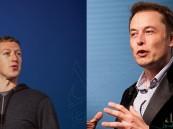 إيلون ماسك يُزيح مؤسس فيسبوك ويحتل مركز ثالث أغنى رجل في العالم